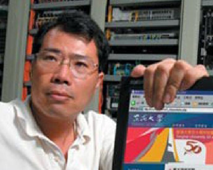 蔡清欉 教授兼資工系主任